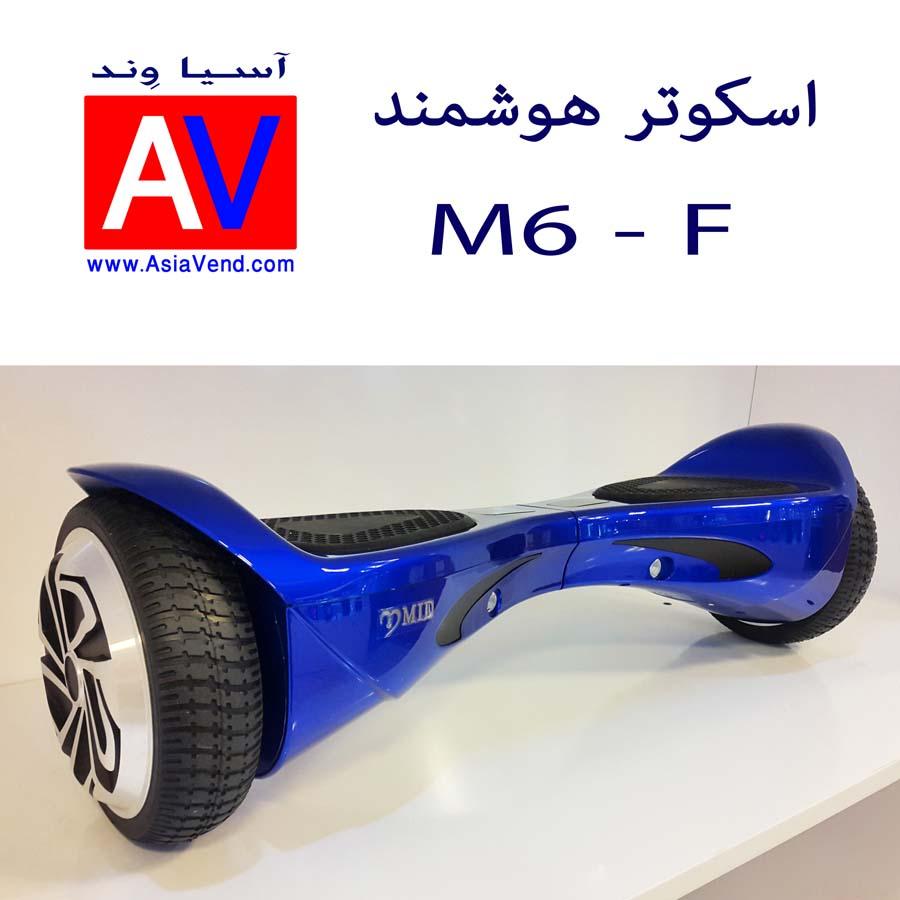 اسکوتر چراغ دار فروش ارزان اسکوتر هوشمند 6 اینچی M6 F