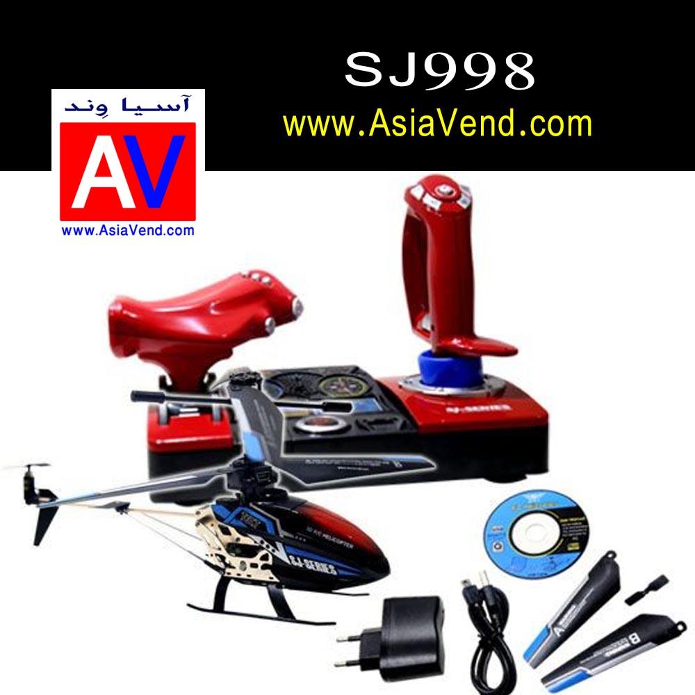 جویستیک دار هلیکوپتر SJ998 پهپاد اسباب بازی / هلیکوپتر کنترلی SJ998