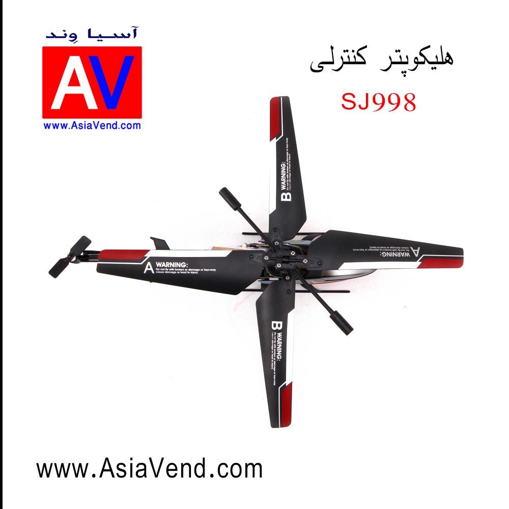 حرفه ای هلیکوپتر پهپاد اسباب بازی / هلیکوپتر کنترلی SJ998
