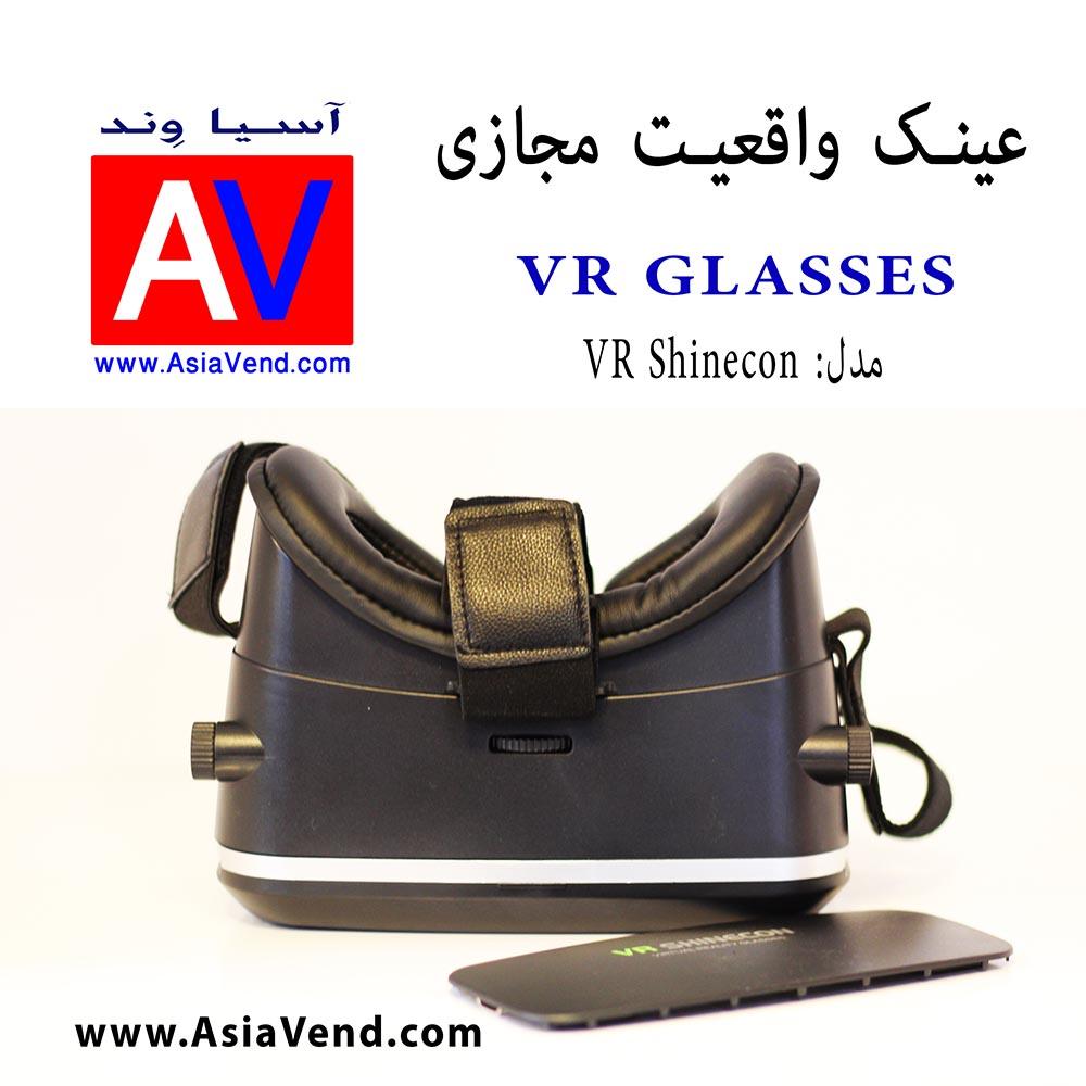 شاینکن عینک عینک واقعیت مجازی SHINECON / عینک سه بعدی