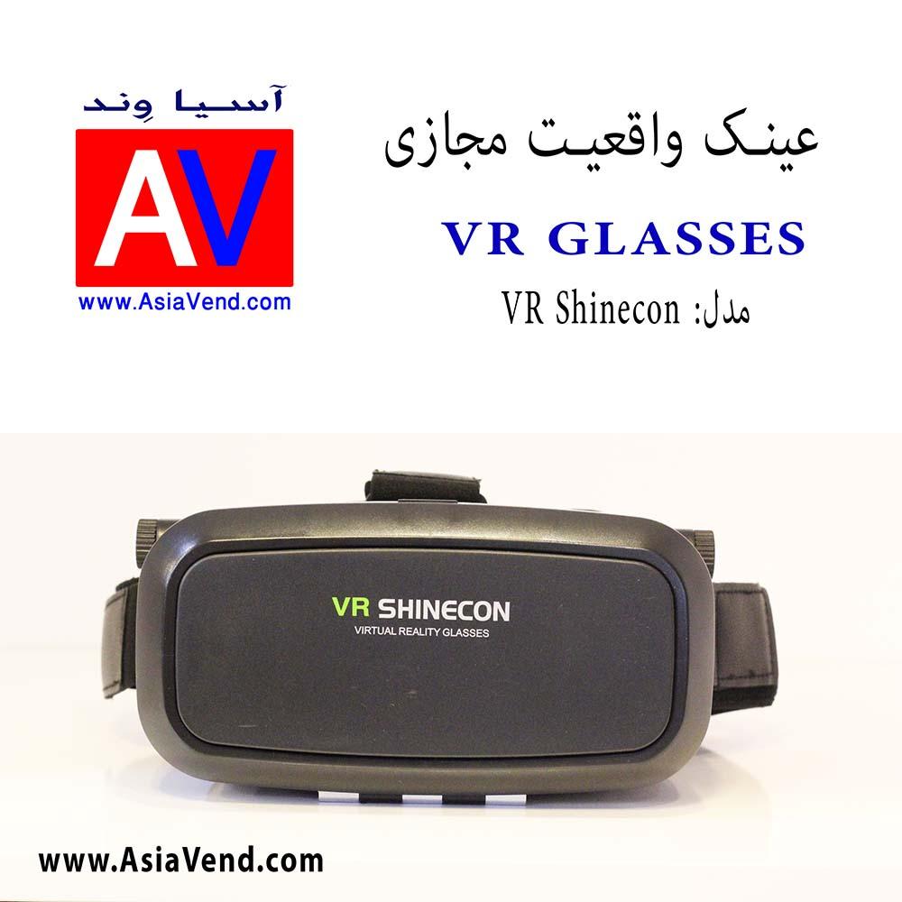 عینک VR ShineCon عینک واقعیت مجازی SHINECON / عینک سه بعدی