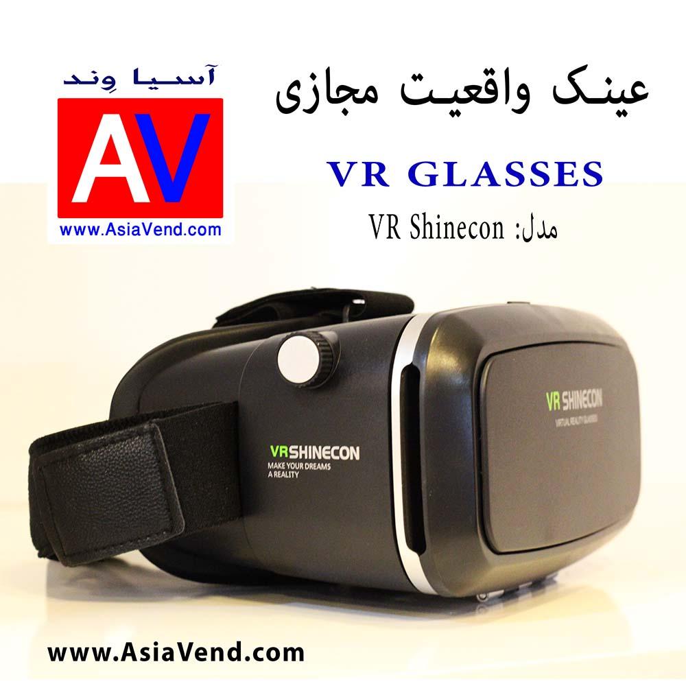 فروش عینک واقعیت مجازی اصلی عینک واقعیت مجازی SHINECON / عینک سه بعدی