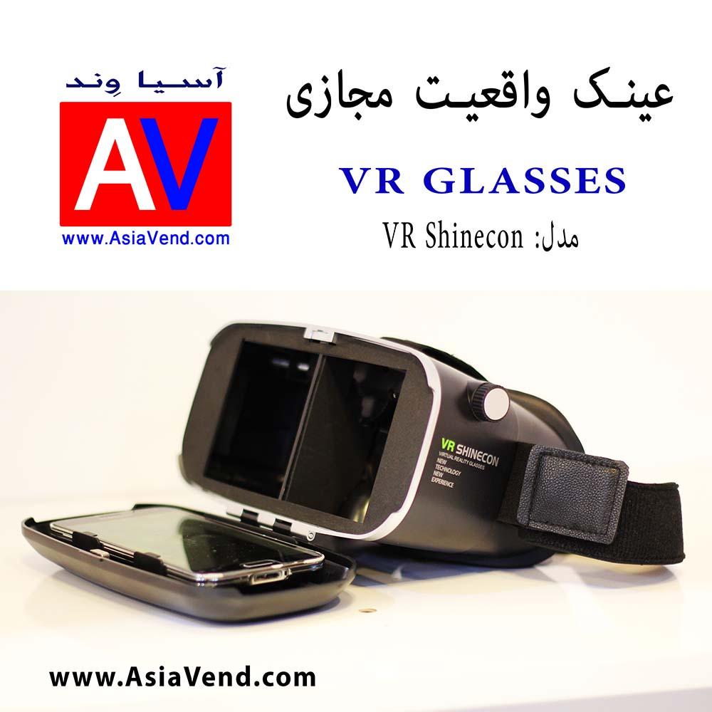 فروش عینک واقعیت مجازی تهران عینک واقعیت مجازی SHINECON / عینک سه بعدی