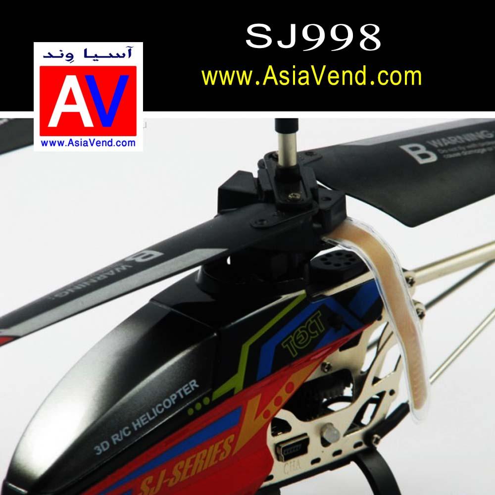 فروش هلیکوپتر شارژی هواپیما پهباد پهپاد اسباب بازی / هلیکوپتر کنترلی SJ998