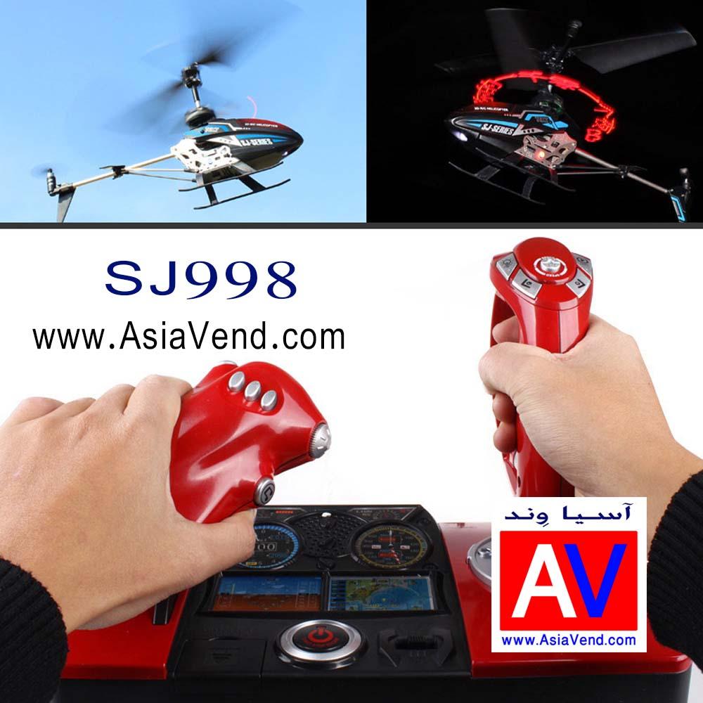 فروش هلیکوپتر کنترلی ارزان حرفه ای جدید پهپاد اسباب بازی / هلیکوپتر کنترلی SJ998