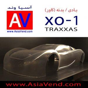 ماشین آرسی traxxas xo1 کاور 300x300 اسپری رنگ مشکی برند تامیا ژاپن