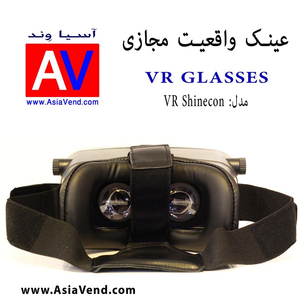 نمایندگی عینک وی آر اصلی عینک واقعیت مجازی SHINECON / عینک سه بعدی