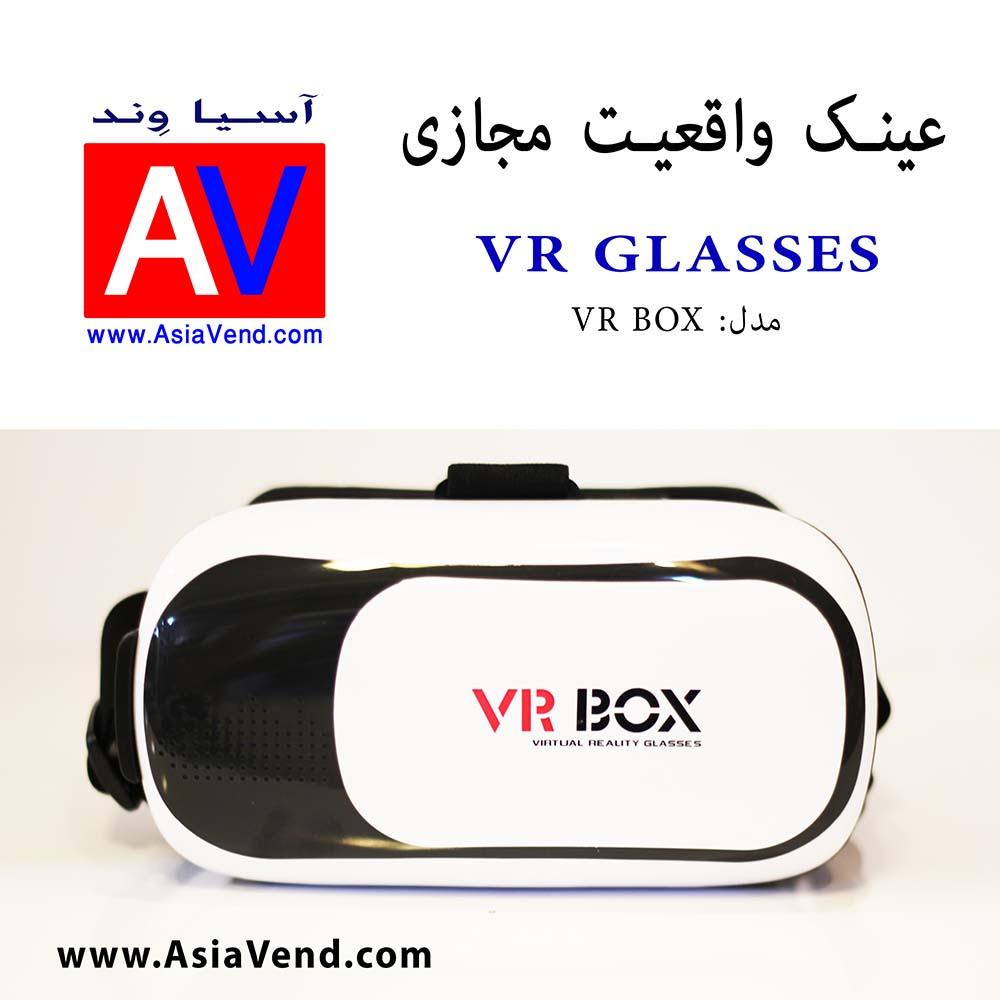 وی آر باکس عینک vr عینک واقعیت مجازی VR BOX