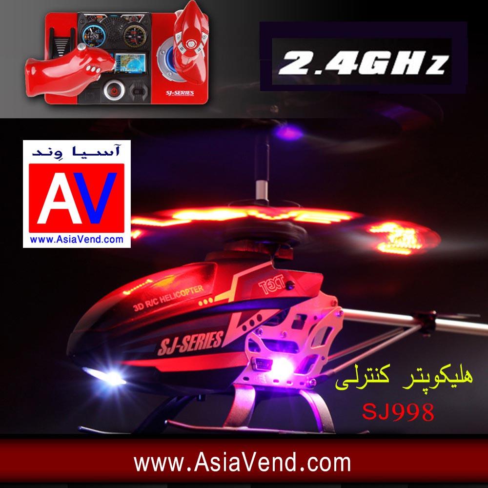 SJ998 هلیکوپتر Hellicopter پهپاد اسباب بازی / هلیکوپتر کنترلی SJ998