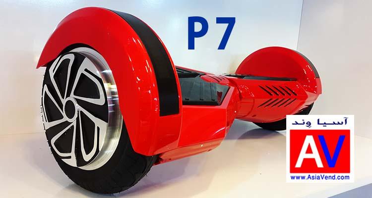 SMART SCOOTER فروش مدل P7 اسکوتر برقی  و هوشمند P7 Smart Scooter Balance Wheel
