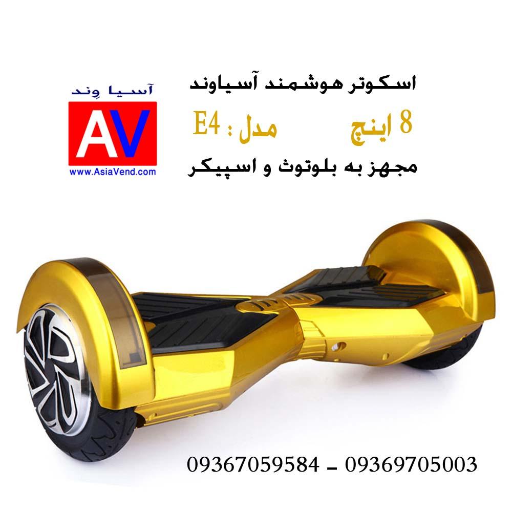 اسکوتر برقی ارزان اسکوتر برقی و هوشمند ۱۰ اینچی مدل E4 Smart balance wheel مجهز به بلوتوث