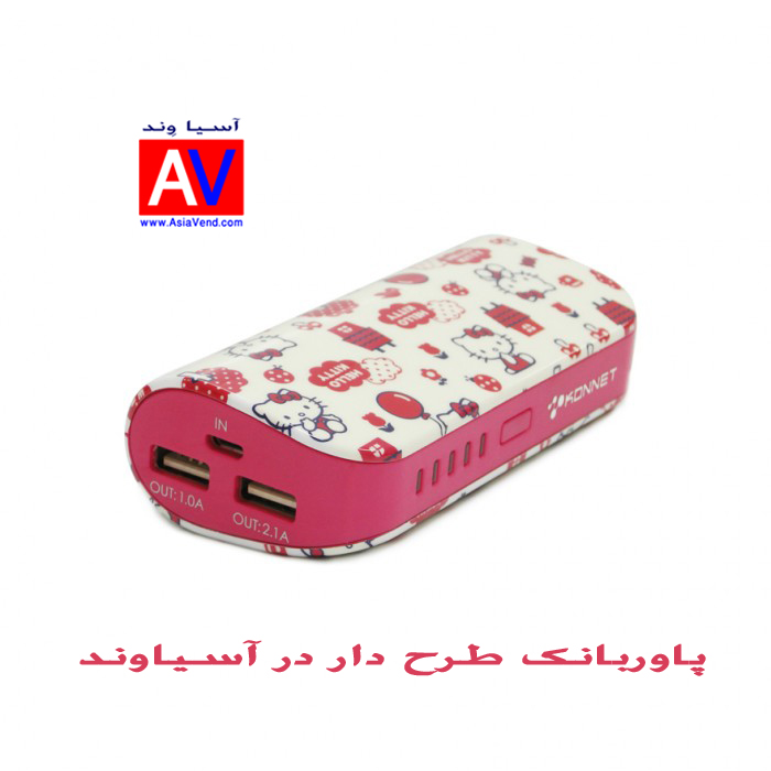 باتری سیار آسیاوند پاور بانک پاور بانک / شارژر سیار موبایل / Power Bank / پاور بانک چیست؟