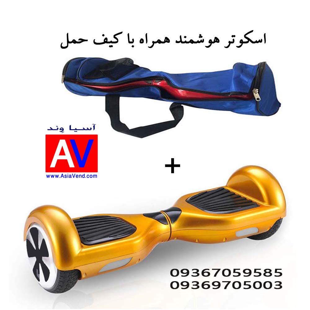 خرید اسکوتر هوشمند ارزان اسکوتر برقی Smart Scooter T3