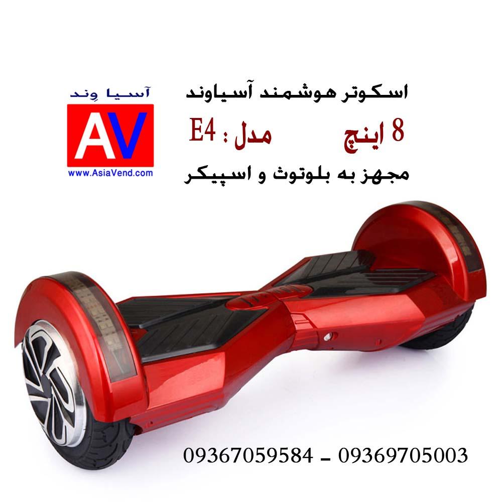 خرید اسکوتر هوشمند اسکوتر برقی و هوشمند ۱۰ اینچی مدل E4 Smart balance wheel مجهز به بلوتوث