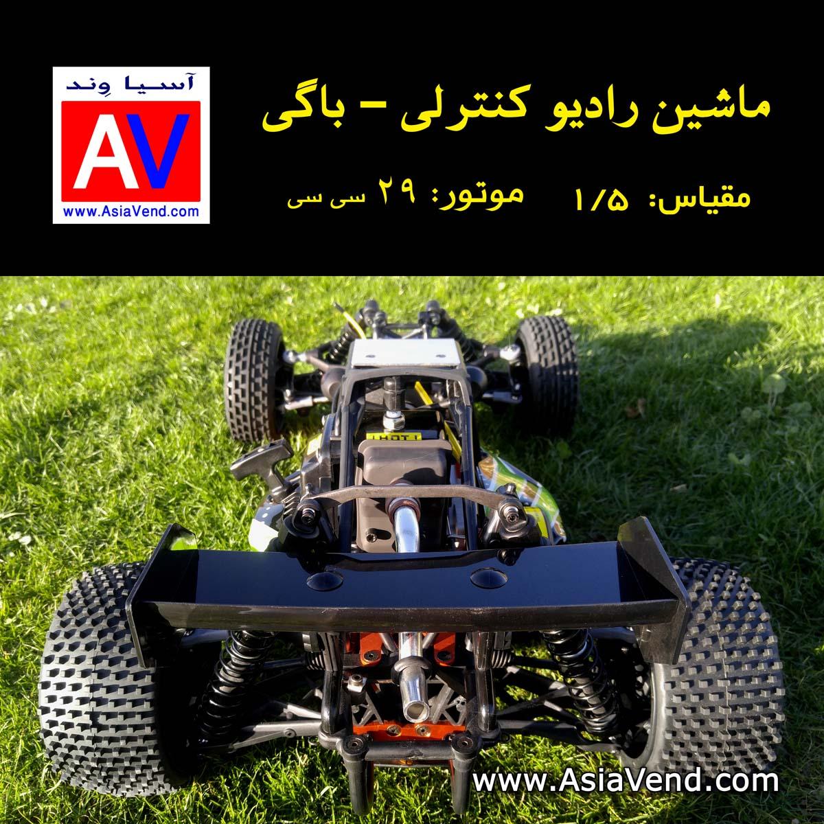 خرید ماشین افرود رادیو کنترلی سوختی ماشین رادیو کنترلی بنزینی آفرود BAJA RC CAR