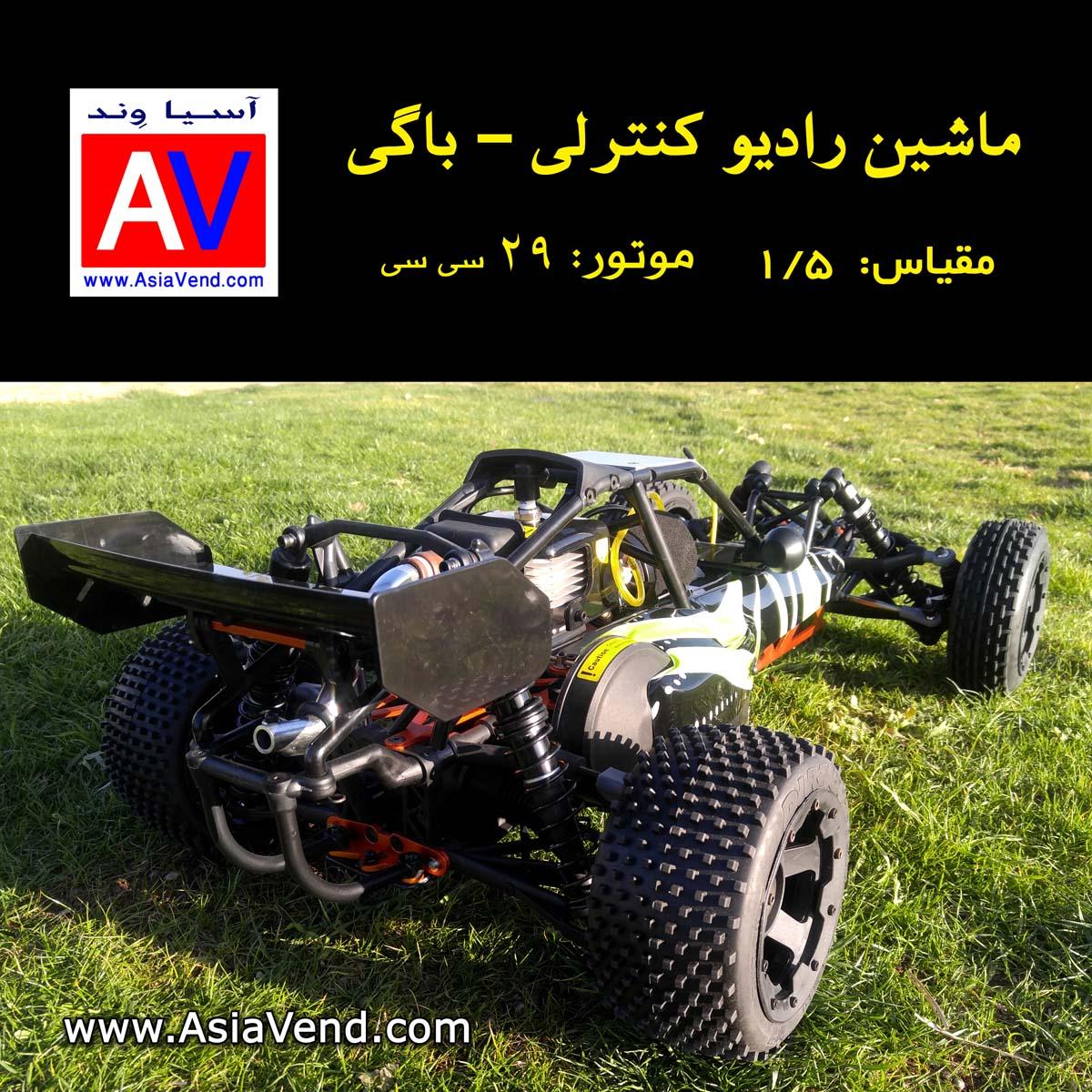 خرید ماشین کنترلی سوختی ارزان ماشین رادیو کنترلی بنزینی آفرود BAJA RC CAR