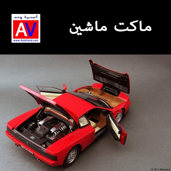 فراری ماکت ماشین خرید تصاویر زیبا از ماکت های نایاب و کلکسیونی