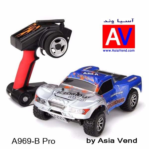 فروش گاه ماشین آرسی در تهران ماشین کنترلی حرفه ای آرسی Wltoys A969B Rc Car