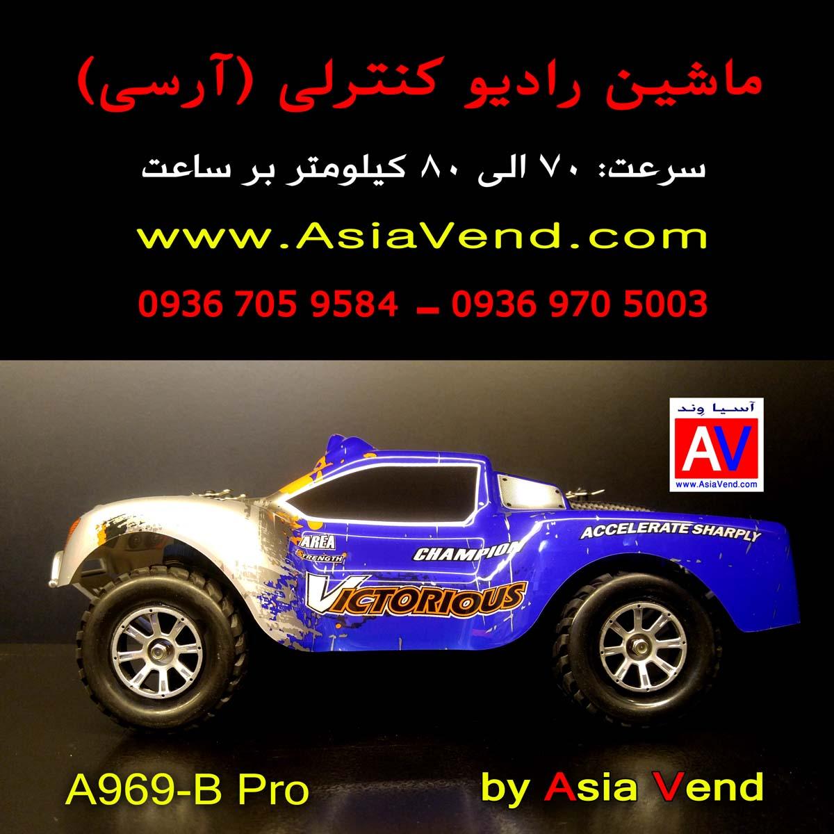 قطعات ماشین کنترلی آرسی ماشین کنترلی حرفه ای آرسی Wltoys A969B Rc Car