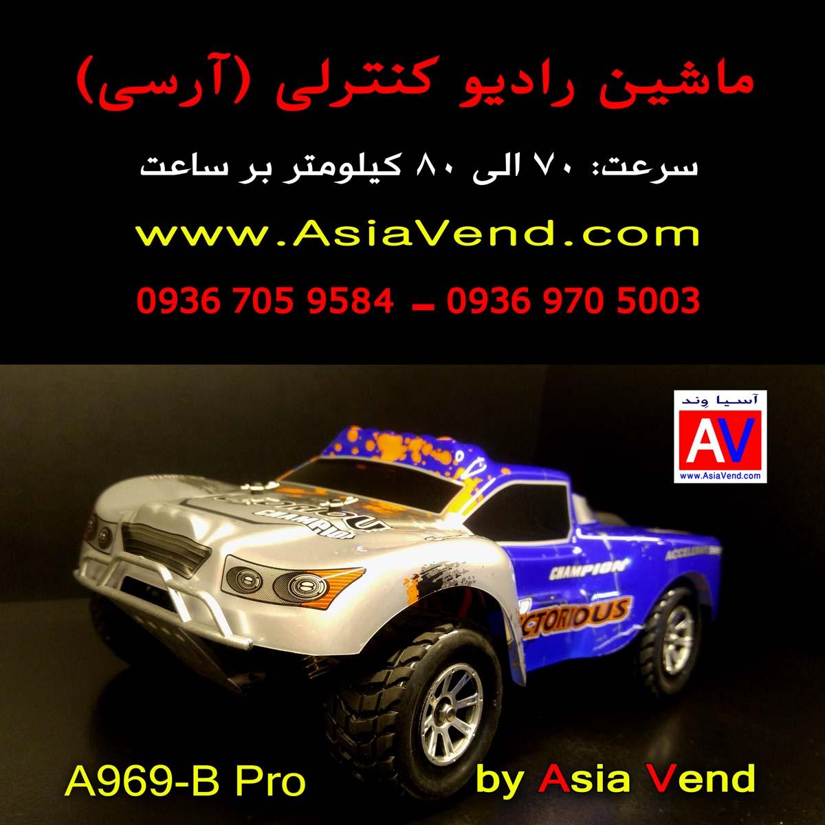 ماشین آفرود کنترلی ماشین کنترلی حرفه ای آرسی Wltoys A969B Rc Car