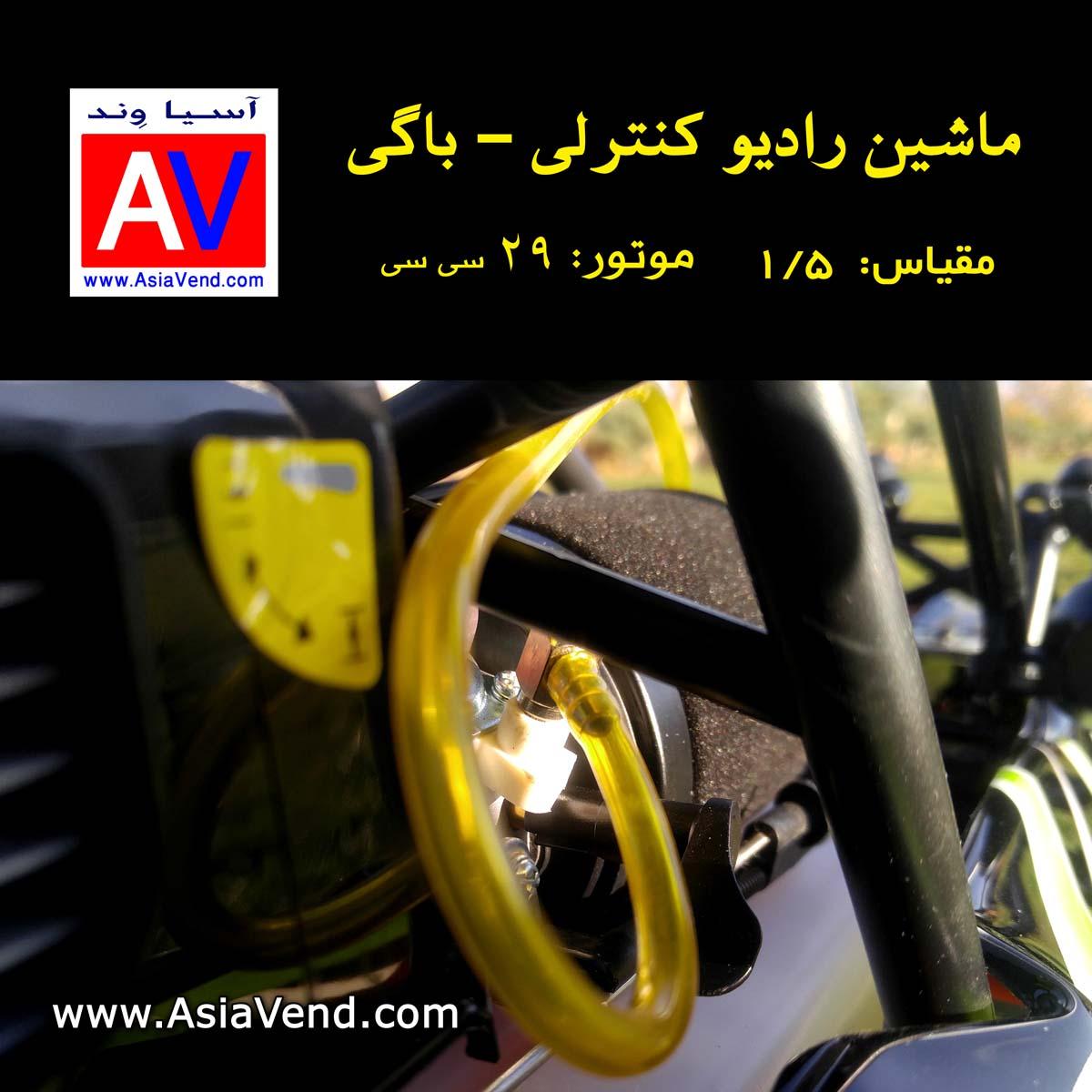 ماشین ارسی باجا ماشین رادیو کنترلی بنزینی آفرود BAJA RC CAR