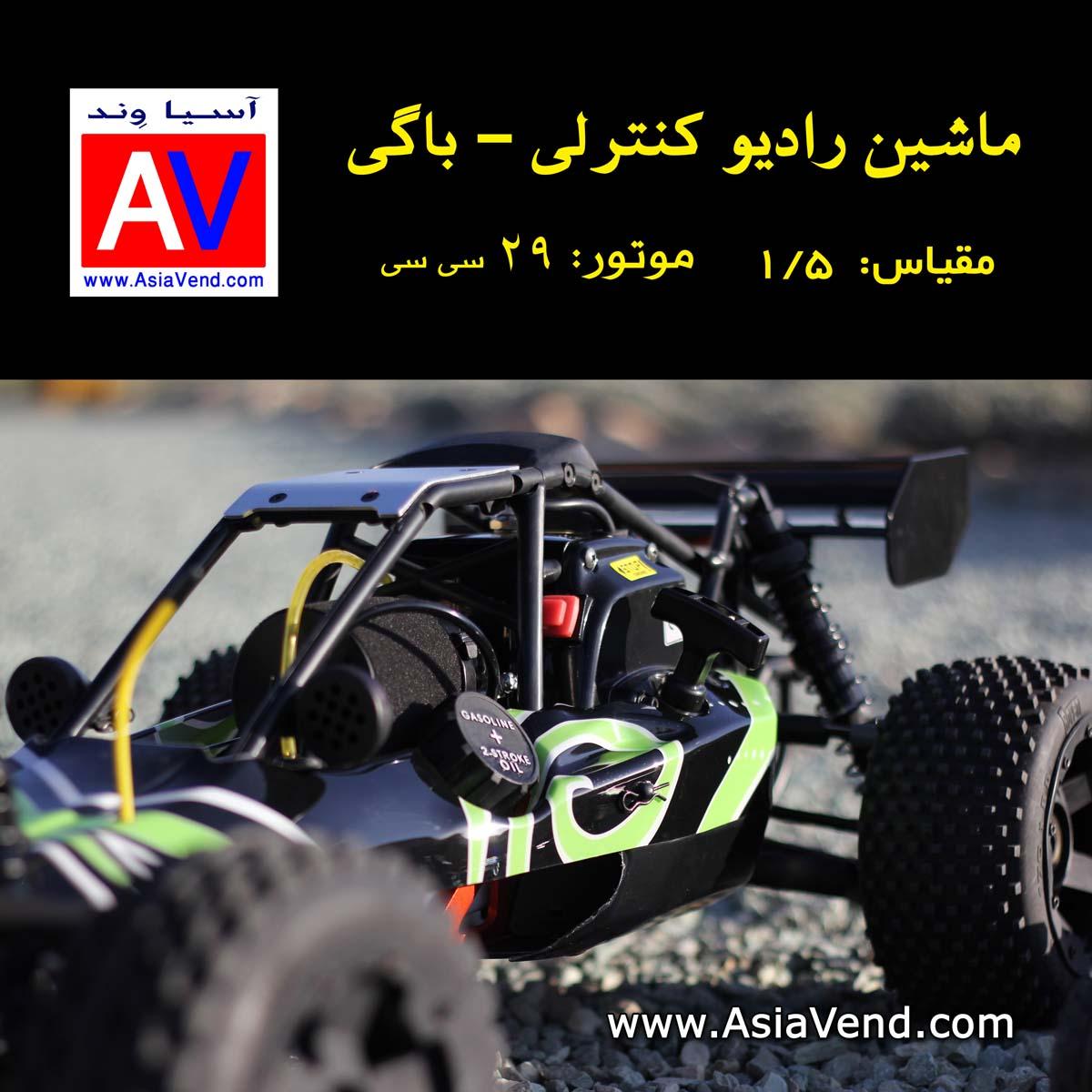 ماشین باگی ماشین رادیو کنترلی بنزینی آفرود BAJA RC CAR