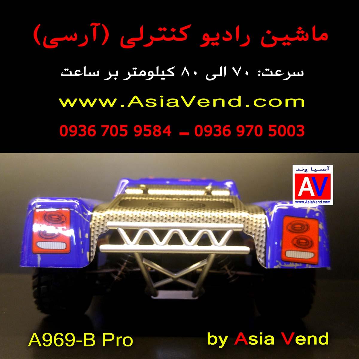 ماشین رادیو کنترلی آفرود ماشین کنترلی حرفه ای آرسی Wltoys A969B Rc Car