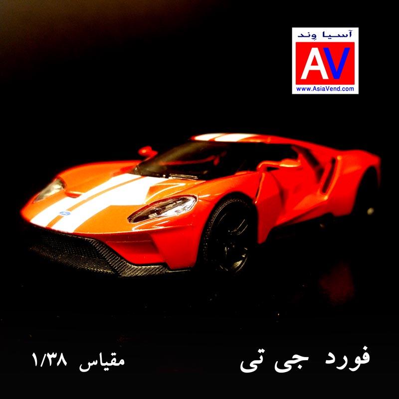 ماشین فورد جی تی آسیاوند فروشگاه ماکت تهران ماکت ماشین فلزی فورد مقیاس 1/32 رنگ قرمز Ford GT Model Car