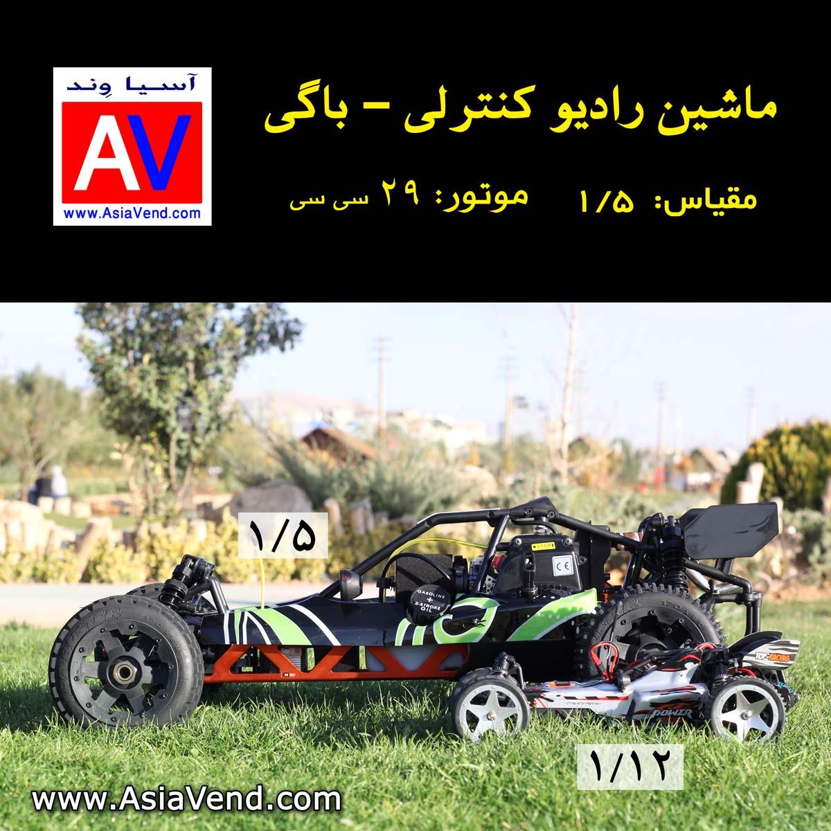 ماشین کنترلی آرسی بزرگ ماشین رادیو کنترلی بنزینی آفرود BAJA RC CAR