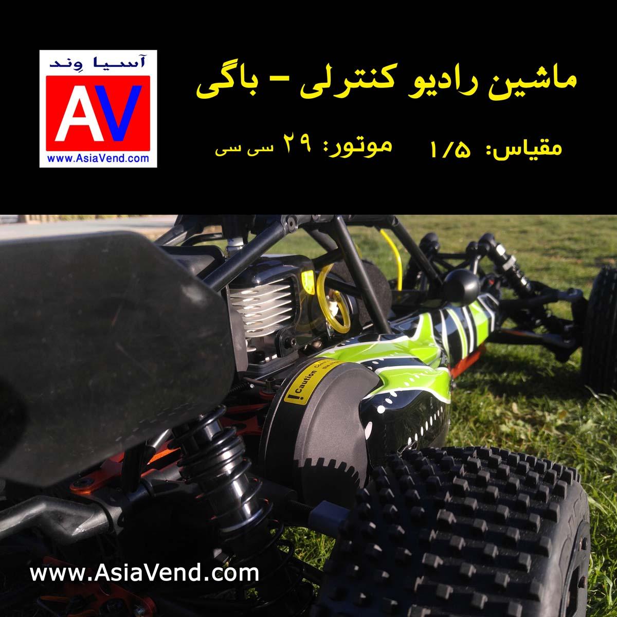 ماشین کنترلی مقیاس بزرگ ماشین رادیو کنترلی بنزینی آفرود BAJA RC CAR