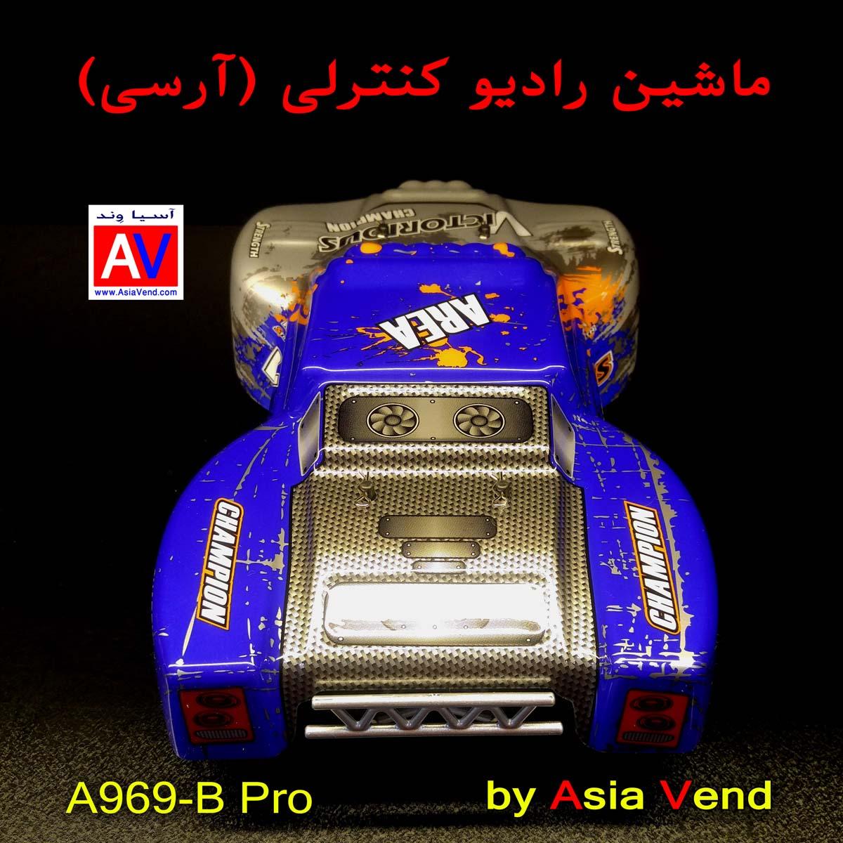 ماشین کنترلی 1 ماشین کنترلی حرفه ای آرسی Wltoys A969B Rc Car