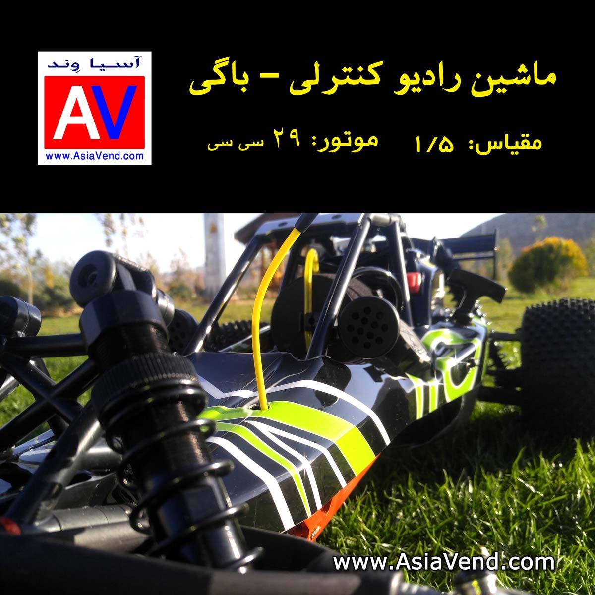 ماشین کنترلی Rovan Sport 290 ماشین رادیو کنترلی بنزینی آفرود BAJA RC CAR