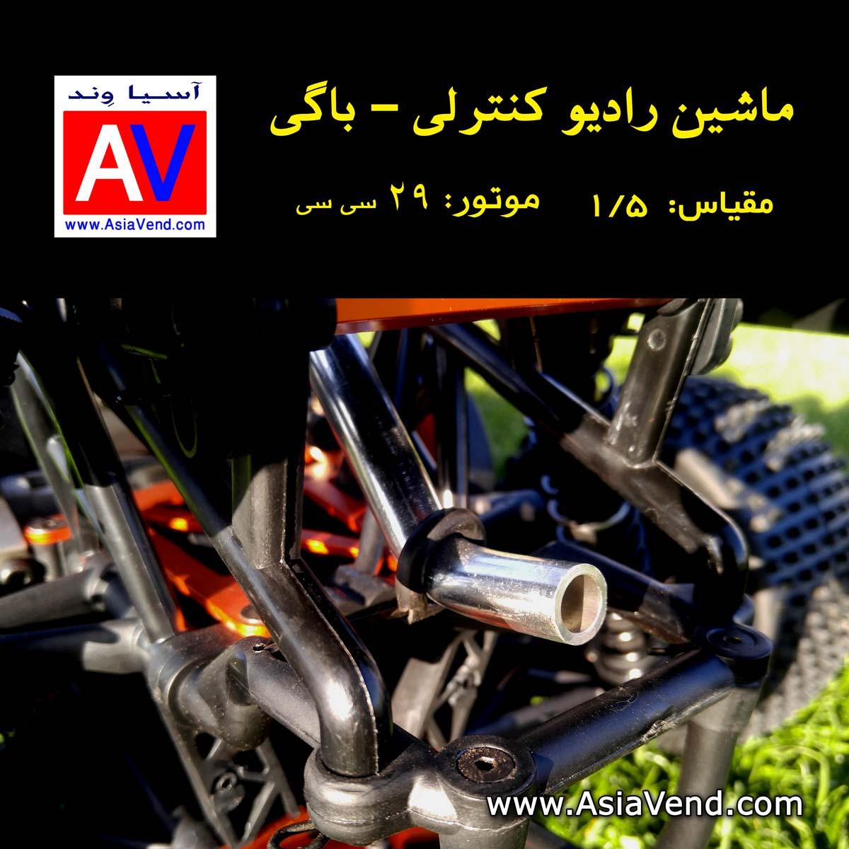 ماشین کنترلی ماشین رادیو کنترلی بنزینی آفرود BAJA RC CAR