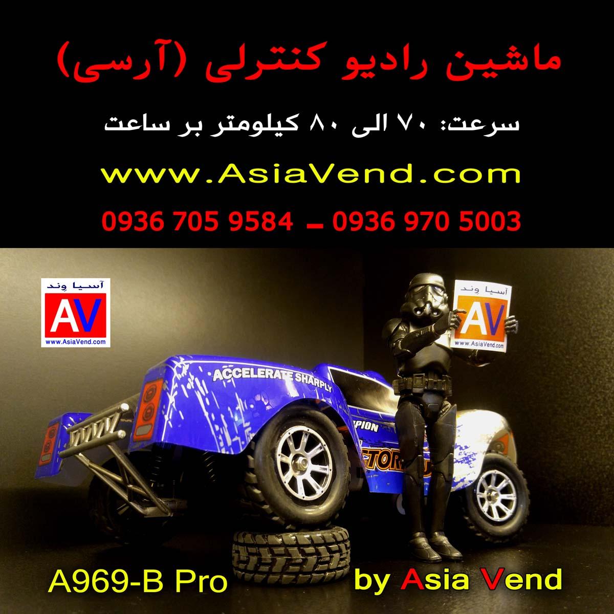 ماشین WLTOYS A969 B ماشین کنترلی حرفه ای آرسی Wltoys A969B Rc Car
