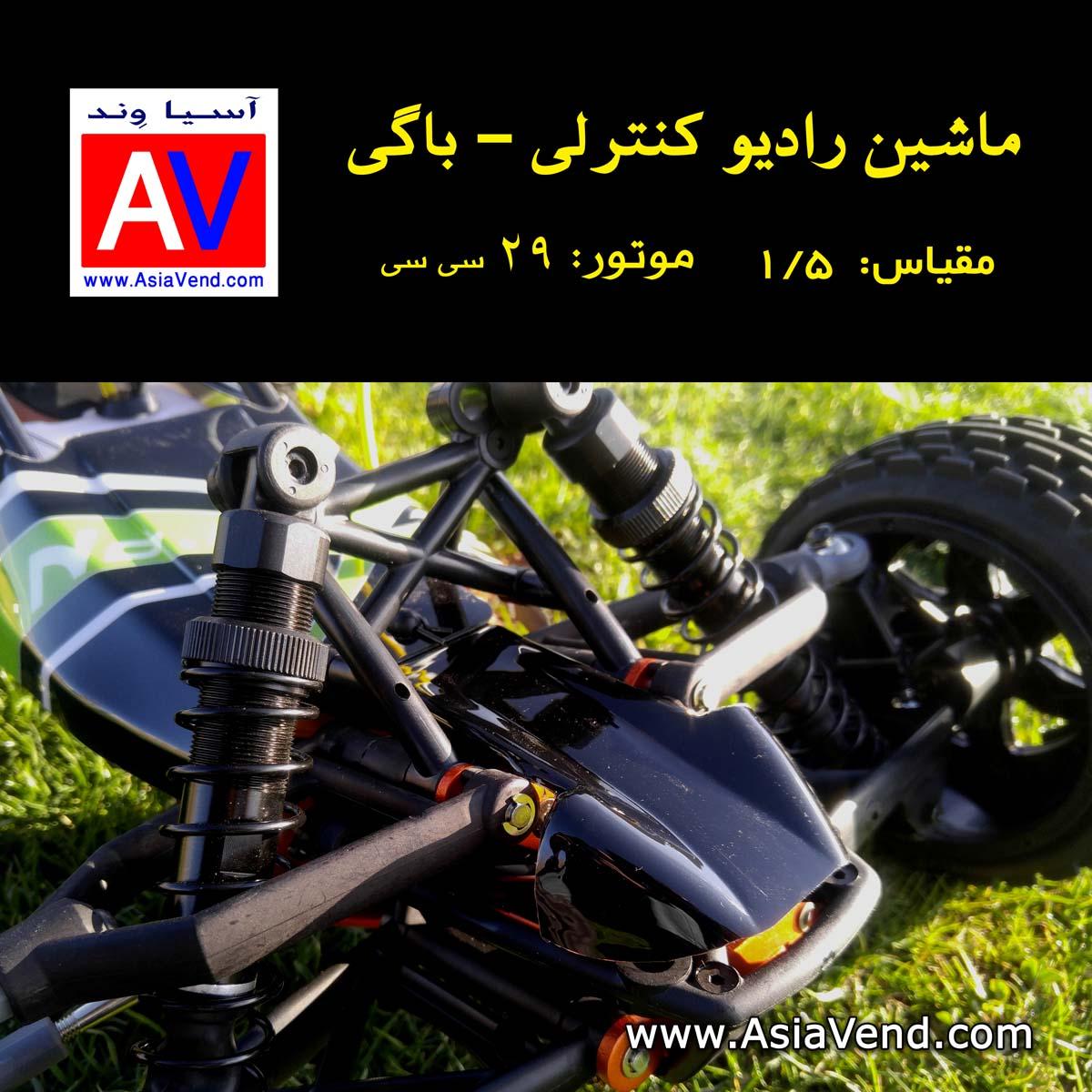 نمایندگی ماشین آرسی Rovan 290 cc ماشین رادیو کنترلی بنزینی آفرود BAJA RC CAR