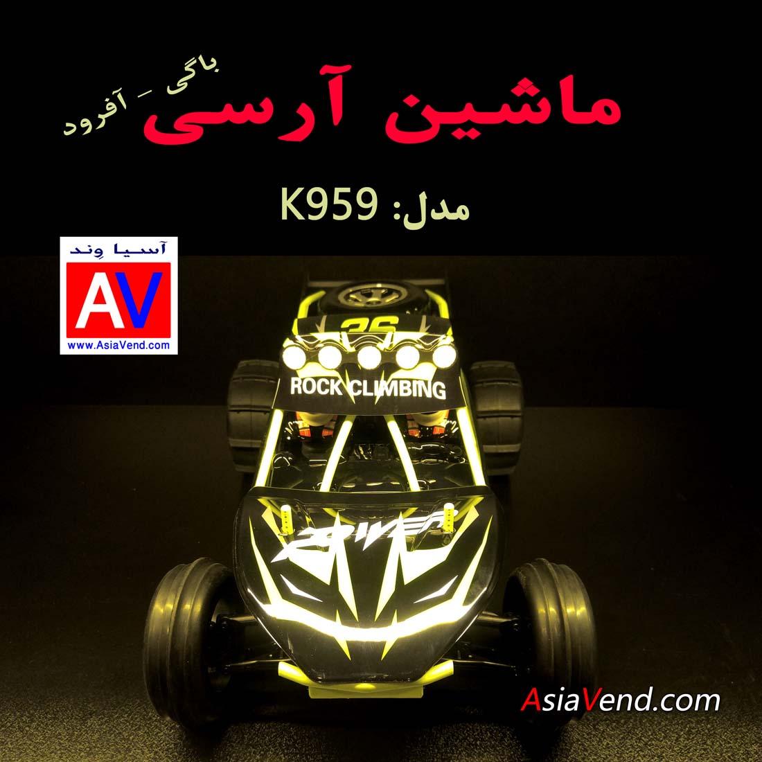 WL TOYS K959A ماشین رادیو کنترلی K959
