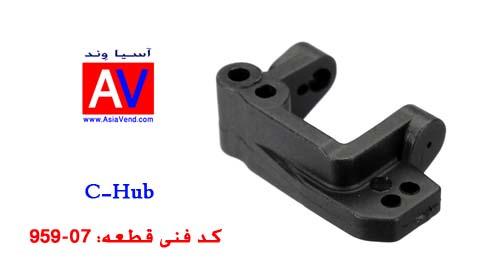 قطعه ماشین کنترلی دبلیو ال تویز 95907 Wltoys Parts قطعه ماشین کنترلی دبلیو ال تویز 95907 Wltoys Parts