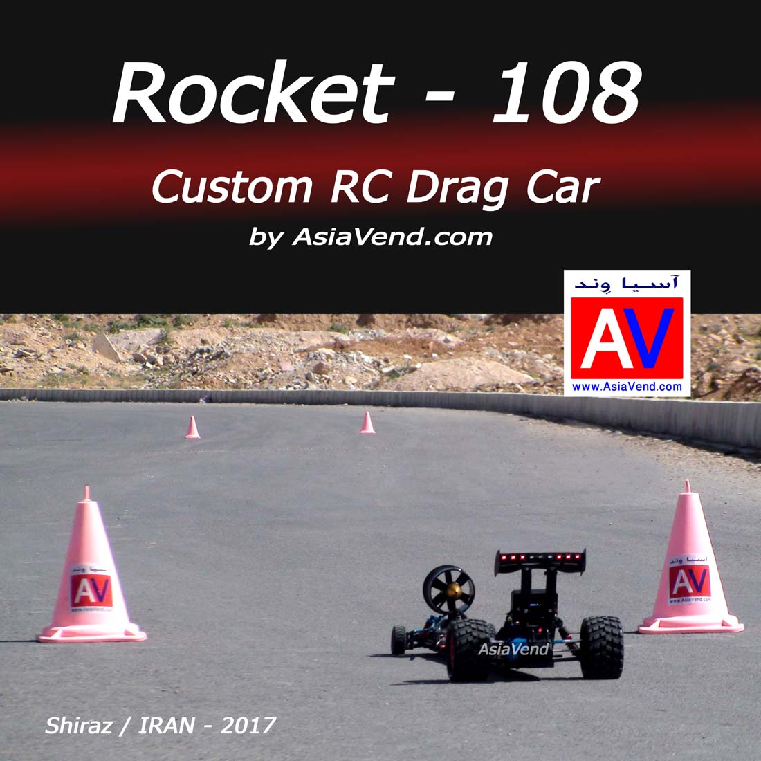 Drag Rc Car Model Custom Drag Rc Model ماشین آرسی درگ