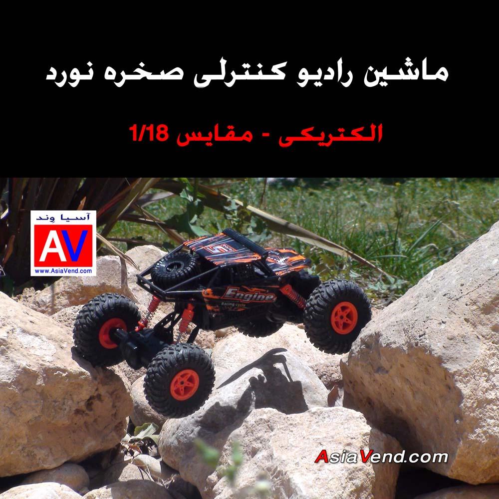 Toys Iran ماشین کنترلی صخره نورد Wltoys 18428