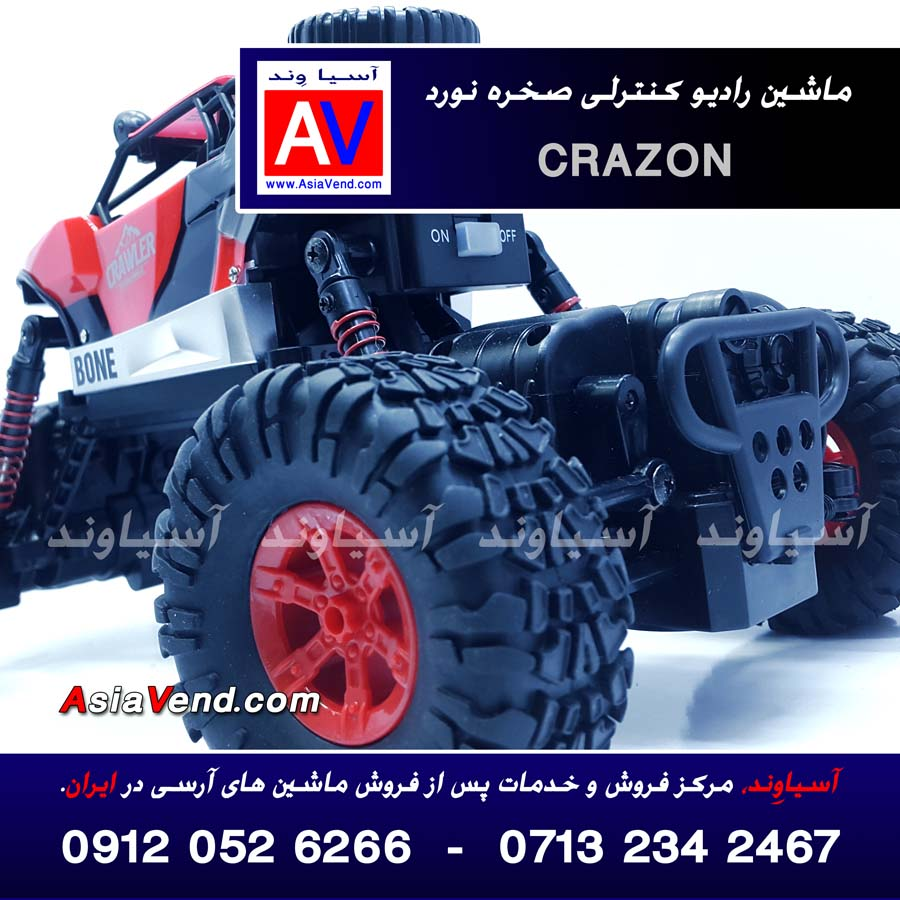 crazone9 خرید ماشین رادیوکنترلی صخره نورد  Crazon Crawler RC Car Toy