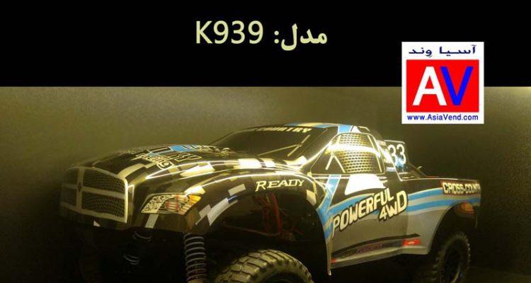 درباره ماشین آرسی K939M 750x400 ماشین کنترلی آفرود مدل Wltoys K939