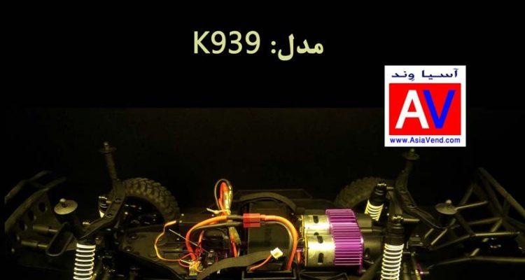 ماشین آرسی آفرود ماشين كنترلی ارتقا يافته K939 7 750x400 ماشین کنترلی آفرود مدل Wltoys K939