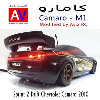 ماشین کنترلی آمریکایی Hpi RC Car 400x400 ماشین کنترلی آمریکایی Hpi RC Car
