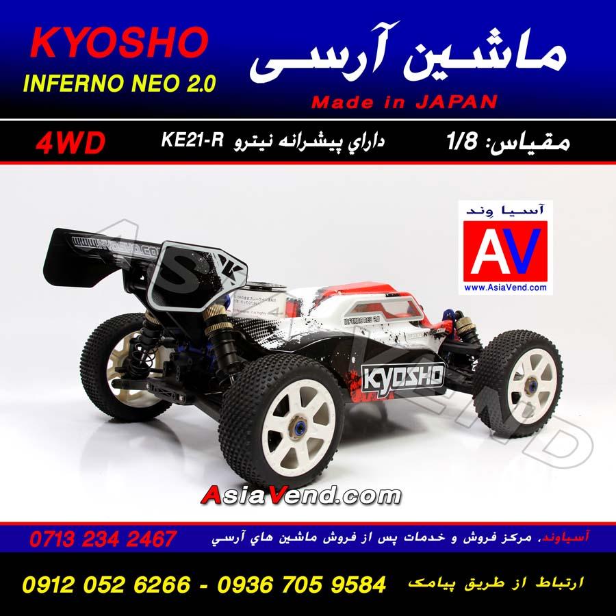 ماشین کنترلی 11 خرید ماشین آرسی کیوشو نئو 2.0 / ماشین کنترلی Keyosho Inferno Neo 2.0