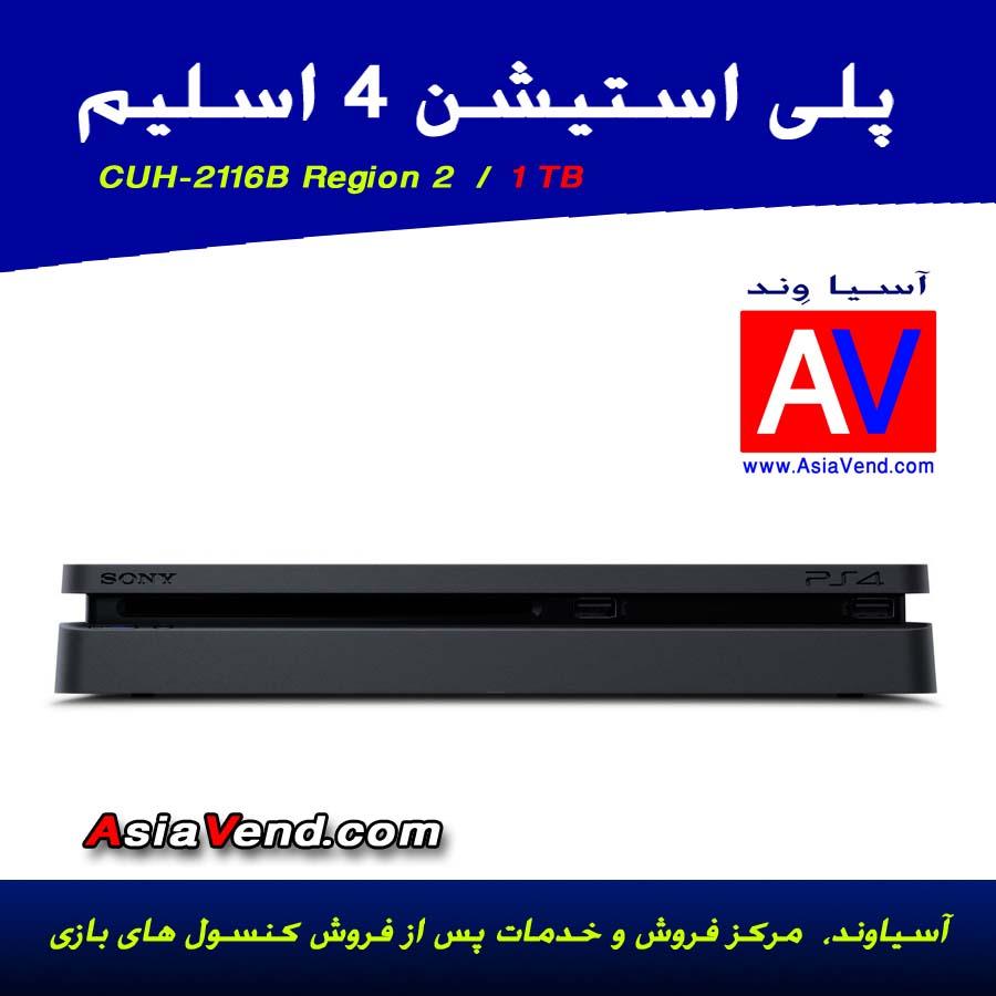 پی اس 4 سونی پلی استیشن / PS4 Slim 2116B