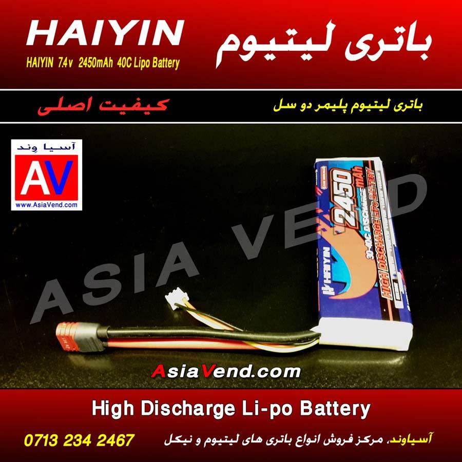 خرید باتری لیتیوم پلیمر پهپاد باتری لیتیوم پلیمر HAIYIN