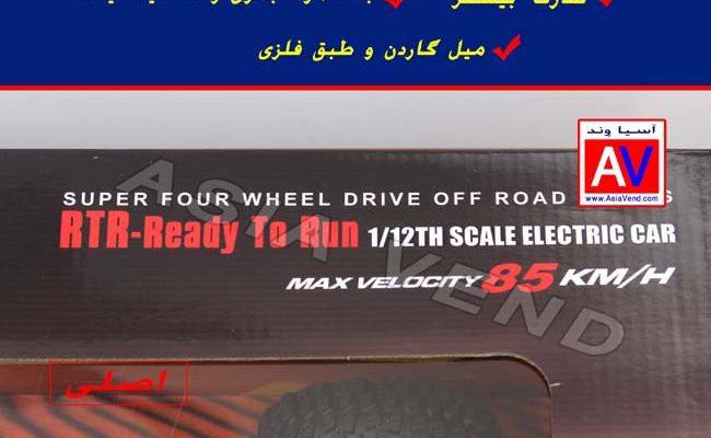 خرید ماشین کنترلی ارزان 650x400 ماشین کنترلی 12428 سری 2018