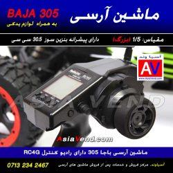 رادیو کنترل ماشین آرسی باجا 305