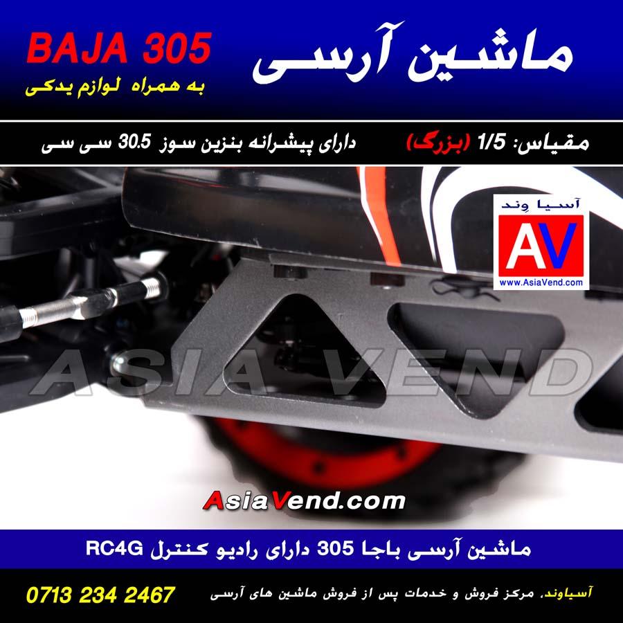شاسی فلزی ماشین رادیو کنترلی حرفه ای باجا 305 ماشین کنترلی آرسی بنزینی BAJA 305 RC CAR