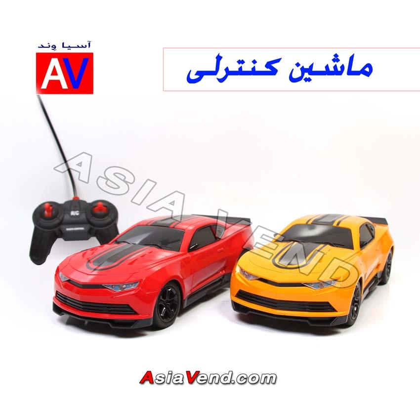 ماشین بازی 18 ماشین کنترلی اسباب بازی کامارو Camaro RC CAR Toy